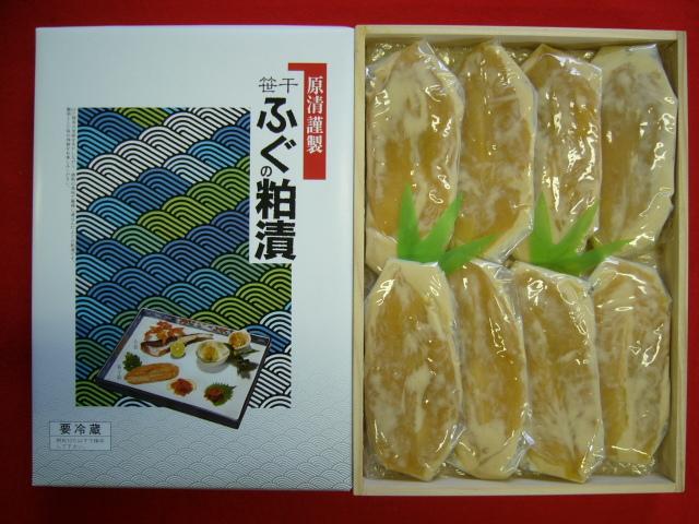 ふぐの粕漬 贈答用セット【魚 食品 誕生日 バースデー プレゼント 贈り物 ギフト お祝い】
