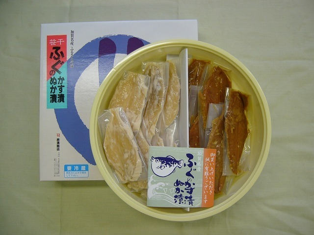 ふぐ粕漬・糠漬ギフトセット【魚 食品 誕生日 バースデー プレゼント 贈り物 ギフト お祝い】