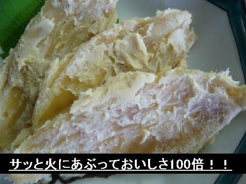 紅鮭・ふぐ粕漬セット(贈答用)【魚 食品 誕生日 バースデー プレゼント 贈り物 ギフト お祝い】の画像3枚目
