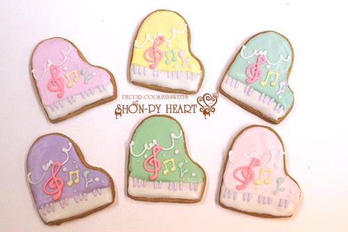 ピアノクッキー【アイシング クッキー デコ かわいい 焼き菓子 誕生日 バースデー プレゼント 贈り物 ギフト お祝い】の画像1枚目