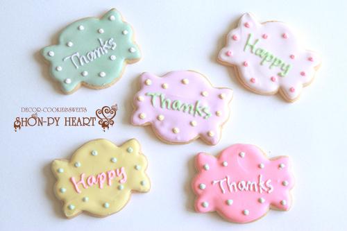 キャンディークッキー【アイシング クッキー デコ かわいい 焼き菓子 誕生日 バースデー プレゼント 贈り物 ギフト お祝い】の画像1枚目