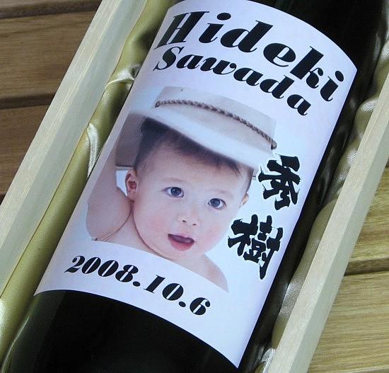 【オリジナルラベル】出産お祝いに赤ちゃんの写真ラベルワイン(赤ワイン)ボルドータイプボトル【木箱入り】【アルコール お酒 記念 名入れ オリジナル 誕生日 バースデー プレゼント 贈り物 ギフト お祝い】