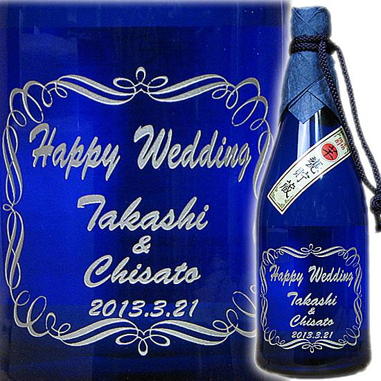 【エッチング・彫刻】ご結婚のお祝いに名前を入れたお酒を贈ろう!焼酎(芋・麦) 兼重 720ml【木箱入り】