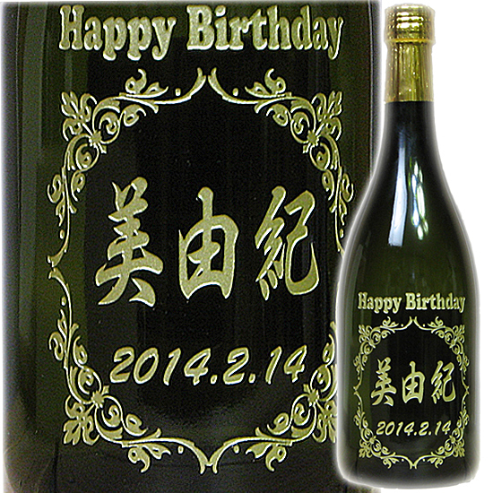 【エッチング・彫刻】ご結婚のお祝いに名前を入れたお酒を贈ろう!加賀鶴 純米酒 720ml【木箱入り】