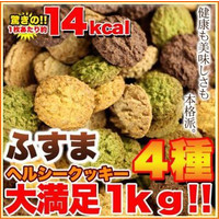 ふすまヘルシークッキー【4種】1kg≪常温商品≫::1587【食品】記念日向けギフトの通販サイト「バースデープレス」