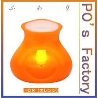 LED アロマキャンドル 『ふわり』 オレンジ/グリーン::1587【日用品雑貨・手芸】記念日向けギフトの通販サイト「バースデープレス」