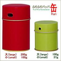 ふりふりパッパ缶 【大穴】 100gサイズ 赤/緑::1587【キッチン用品・食器・調理器具】記念日向けギフトの通販サイト「バースデープレス」