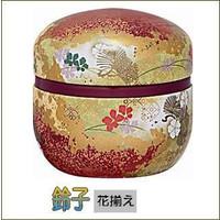 小物入れカン★鈴子・缶 エンジ::1587【バッグ・小物・ブランド雑貨】記念日向けギフトの通販サイト「バースデープレス」