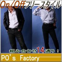 Yシャツ14点セット【ON/OFFフリースタイル カラー14点セット】::1587【メンズファッション】記念日向けギフトの通販サイト「バースデープレス」