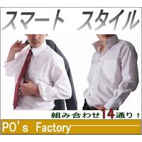 Yシャツ14点セット【スマートスタイル ホワイト14点セット】 ::1587【メンズファッション】記念日向けギフトの通販サイト「バースデープレス」