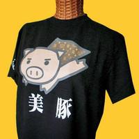 豊天「美豚」Tシャツ黒(飛行)レディース(M・Lサイズ)::1587【バッグ・小物・ブランド雑貨】記念日向けギフトの通販サイト「バースデープレス」