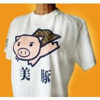 豊天「美豚」Tシャツ白(飛行)レディース(Lサイズ)::1587【バッグ・小物・ブランド雑貨】記念日向けギフトの通販サイト「バースデープレス」