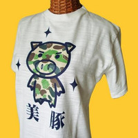 豊天【美豚】Tシャツ「迷彩・白」(長袖)レディース サイズ:L::1587【バッグ・小物・ブランド雑貨】記念日向けギフトの通販サイト「バースデープレス」