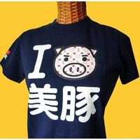 豊天「美豚」Tシャツ「I LOVE 美豚 」(顔柄)レディースL::1587【バッグ・小物・ブランド雑貨】記念日向けギフトの通販サイト「バースデープレス」