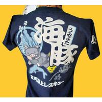豊天Tシャツ「海豚・紺」(レディースMサイズ)::1587【バッグ・小物・ブランド雑貨】記念日向けギフトの通販サイト「バースデープレス」