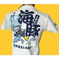 豊天Tシャツ「海豚・白」(Mサイズ)::1587【バッグ・小物・ブランド雑貨】記念日向けギフトの通販サイト「バースデープレス」