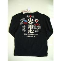 残りわずか!豊天Tシャツ「火の用心・長袖・黒」レディース(Mサイズ)::1587【バッグ・小物・ブランド雑貨】記念日向けギフトの通販サイト「バースデープレス」