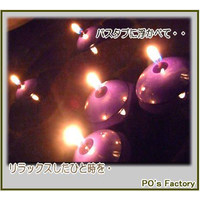 卵型のアロマキャンドル  香り/カラー全5商品セット::1587【日用品雑貨・手芸】記念日向けギフトの通販サイト「バースデープレス」
