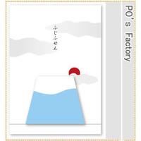 付箋(ふせん)★「富士山」 【青富士】 ふじ付箋シリーズ::1587【バッグ・小物・ブランド雑貨】記念日向けギフトの通販サイト「バースデープレス」