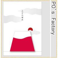 付箋(ふせん)★「富士山」 【赤ふじ】 ふじ付箋シリーズ::1587【バッグ・小物・ブランド雑貨】記念日向けギフトの通販サイト「バースデープレス」
