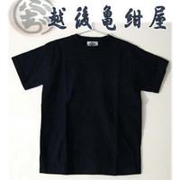 Tシャツ 伝統染め「越後亀紺屋」 consomme(コンソメ)::1587【バッグ・小物・ブランド雑貨】記念日向けギフトの通販サイト「バースデープレス」