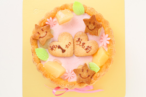 ファーストケーキ〜ヨーグルト〜4号12cmの画像3枚目