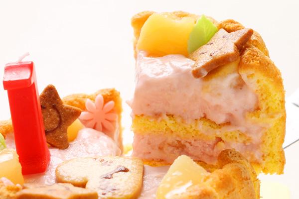 ファーストバースデーケーキ〜ヨーグルト+シューズ〜 4号 12cmの画像3枚目