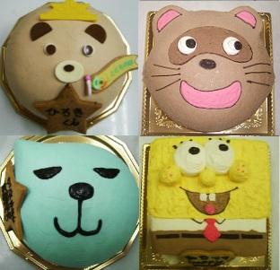 立体キャラクターデコレーションケーキ 5号サイズ(15cm) 3〜5人用