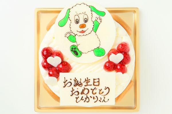 卵アレルギー対応 イラストケーキ 4号サイズ(12cm) 2〜3人用の画像3枚目