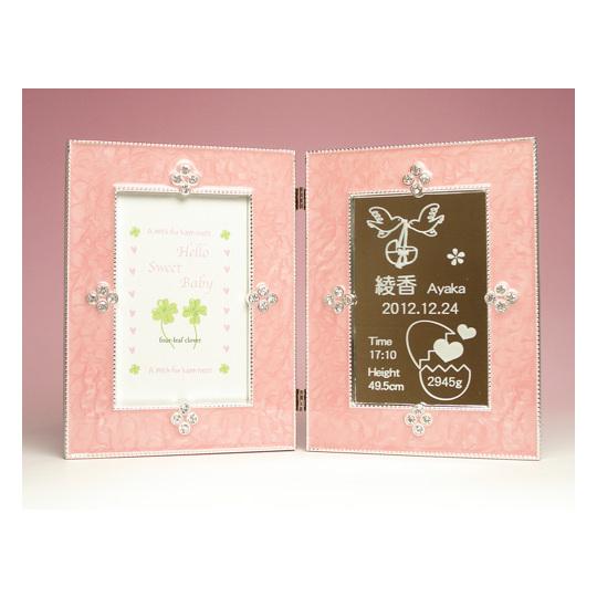 出産記念名入れ写真立て ブックタイプS(ピンク)【出産祝い 内祝い ベビー 赤ちゃん 誕生日 バースデー プレゼント 贈り物 ギフト お祝い】