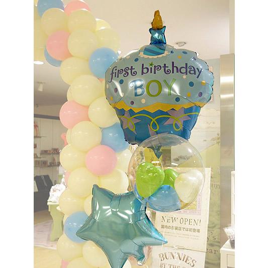 誕生日[A110] 一歳のお誕生日を迎える王子様に。クールブルーのバルーンギフト【パーティ 風船 誕生日 バースデー プレゼント 贈り物 ギフト お祝い】【食品 > 惣菜・食材】記念日向けギフトの通販サイト「バースデープレス」