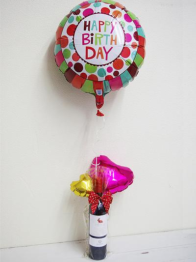 誕生日[A100]お誕生日のプレゼントに!イタリア赤ワインとハッピーバースデーバルーンのギフト【水・ソフトドリンク】記念日向けギフトの通販サイト「バースデープレス」