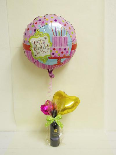 誕生日[A175]オトナはワインでお祝い!ケーキプリントのバースデーバルーンをつけて。【水・ソフトドリンク】記念日向けギフトの通販サイト「バースデープレス」