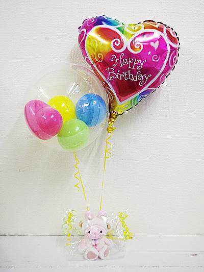 誕生日[A211] クマさんになりたいウサギさんぬいぐるみ(ピンク・M)とバースデーバルーン【おもちゃ・ホビー・ゲーム > おもちゃ】記念日向けギフトの通販サイト「バースデープレス」
