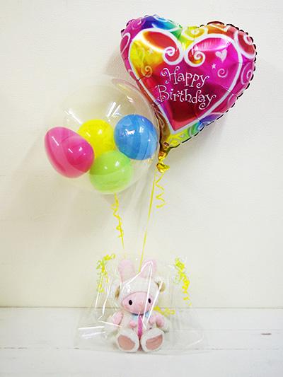 誕生日[A199]クマさんになりたいウサギさんぬいぐるみ(ピンク・L)とバースデーバルーン【おもちゃ・ホビー・ゲーム > おもちゃ】記念日向けギフトの通販サイト「バースデープレス」
