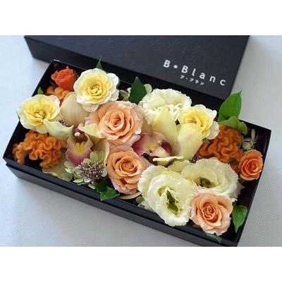 ボックスアレンジメント【オレンジ】L【花 フラワー 誕生日 バースデー プレゼント 贈り物 ギフト お祝い】の画像1枚目