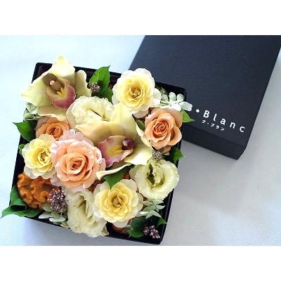 ボックスアレンジ【オレンジ】【花 フラワー 誕生日 バースデー プレゼント 贈り物 ギフト お祝い】