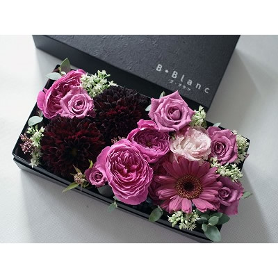 ボックスアレンジメント【シック】L【花 フラワー 誕生日 バースデー プレゼント 贈り物 ギフト お祝い】の画像1枚目