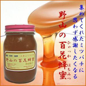 はちみつ 200g×2瓶 百花 国産 ハチミツ 蜂蜜 送料無料 お中元::1762【バッグ・小物・ブランド雑貨】記念日向けギフトの通販サイト「バースデープレス」