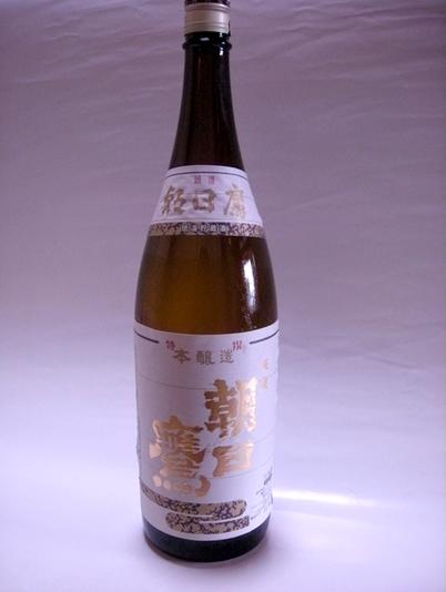 特撰本醸造 「新・朝日鷹」 1.8L【日本酒 山形 地酒 贈り物 ギフト】【水・ソフトドリンク】記念日向けギフトの通販サイト「バースデープレス」
