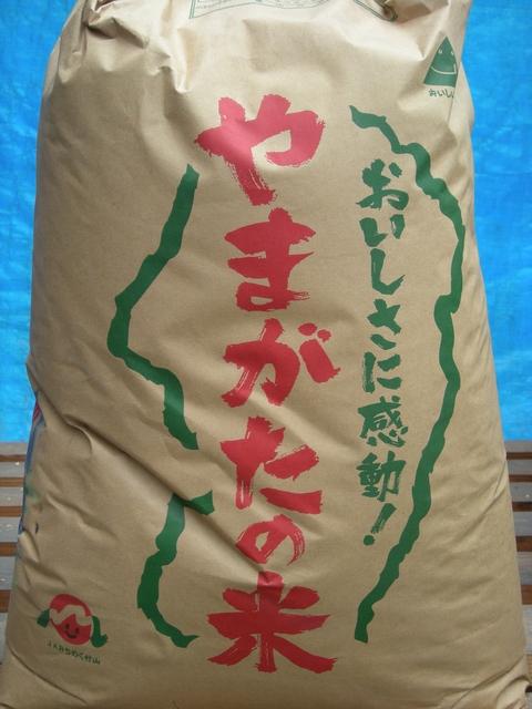 26年産 中粒米 玄米 はえぬき30kg::1828【食品】記念日向けギフトの通販サイト「バースデープレス」