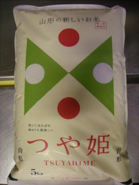 数量限定!26年度 玄米 つや姫 5kg::1828【食品】記念日向けギフトの通販サイト「バースデープレス」