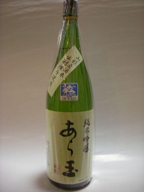 純米吟醸 「あら玉」 1800ml::1828【食品】記念日向けギフトの通販サイト「バースデープレス」