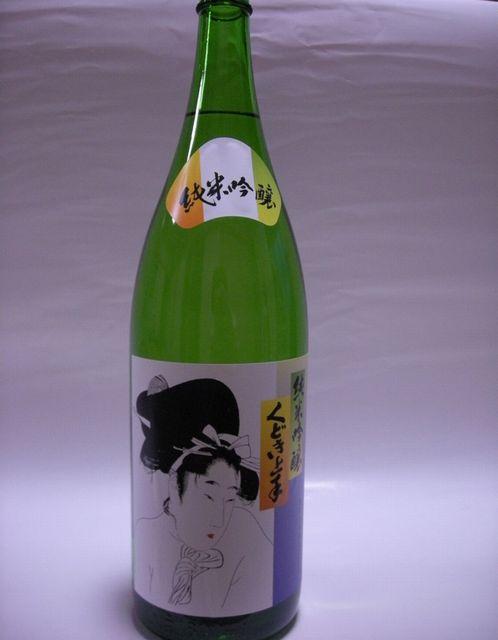 くどき上手 純米吟醸 美山錦 1800ml::1828【食品】記念日向けギフトの通販サイト「バースデープレス」