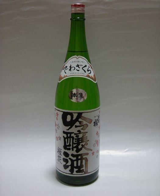 桜花吟醸酒  (本生)  1800ml::1828【食品】記念日向けギフトの通販サイト「バースデープレス」