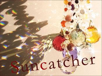 虹の光が幸運を呼ぶ☆サンキャッチャー::1850【バッグ・小物・ブランド雑貨】記念日向けギフトの通販サイト「バースデープレス」