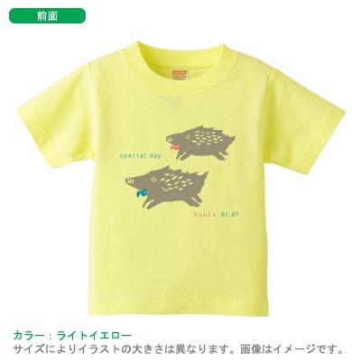 半袖ベビーTシャツ(いのししspecial day)かわいい名入れ(ネーム入り)::1955【キッズ・ベビー・マタニティ】記念日向けギフトの通販サイト「バースデープレス」