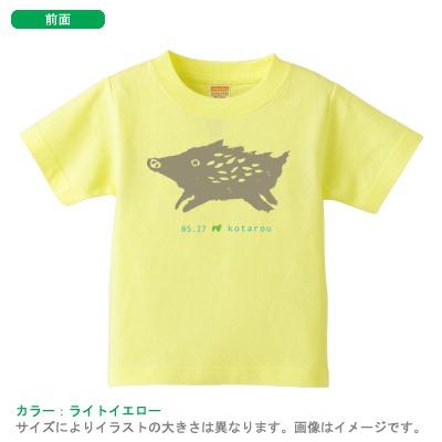 半袖ベビーTシャツ(いのしし)かわいい名入れ(ネーム入り)::1955【キッズ・ベビー・マタニティ】記念日向けギフトの通販サイト「バースデープレス」