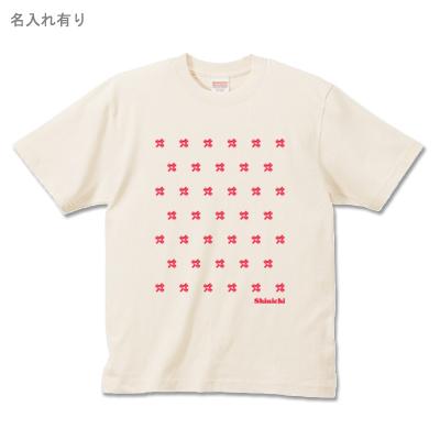 半袖ベビーTシャツ(モノグラム)かわいい名入れ(ネーム入り)::1955【キッズ・ベビー・マタニティ】記念日向けギフトの通販サイト「バースデープレス」