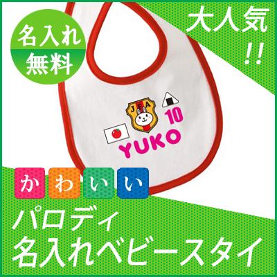 日本代表 ユニフォーム 2016 キッズ